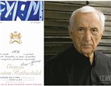 1976年的木桐酒标由法国当代著名抽象派画家皮埃尔·苏拉格斯(Pierre Soulages)设计。