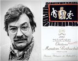 为1994年木桐酒标进行艺术创作的是荷兰画家卡雷尔•阿佩尔,他在酒标中描述了一对饮酒后的夫妇围绕绘有图腾的瓶子四周跳快步舞的场景,就像感受到了葡萄酒的生命力一般。