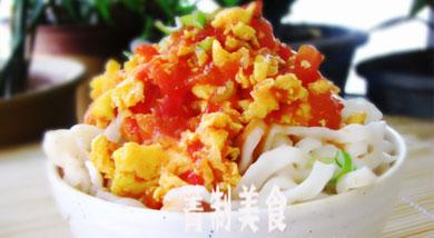 原料:西红柿2个;鸡蛋3个;面条0.5斤;葱1根;调味:盐少许;鸡精少许;水适量;营养:这款面不仅制作方便,而且营养丰富。将西红柿过油先炒制,这样更利于西红柿中的番茄红素的溶解和吸收。番茄红素对防治前
