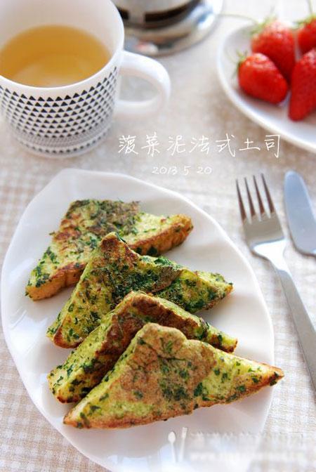 菠菜泥法式土司
