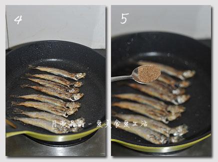 香煎椒盐多春鱼