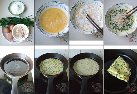 韭菜虾皮鸡蛋饼