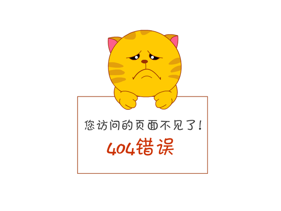 蚕豆冬瓜豆腐汤