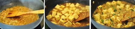 虾皮肉末焖豆腐