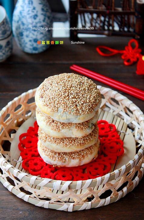椒盐葱香酥饼
