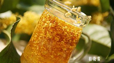 原料:鲜桂花;蜂蜜;盐1小撮;调味:营养:弥漫着诱人甜香。做法和步骤:自制桂花酱做法和步骤1玻璃瓶事先洗净,放水中煮10分钟杀菌控干。鲜桂花挑去杂质,,倒入盐轻拌匀,腌10分钟左右。2瓶子里铺一层桂花