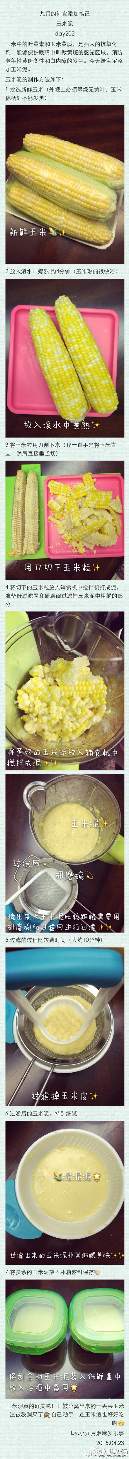 玉米泥适合7个月以上的宝宝,玉米适合作为宝宝的第一口粗粮,在做给宝宝的时候麻麻也可以做一份给自己哈