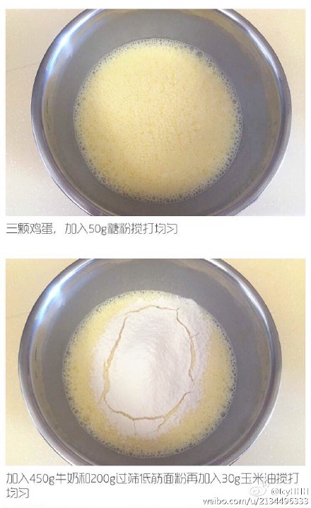 榴莲芒果双拼千层蛋糕适合1岁半以上的宝宝,这个也可以在家自己做,不喜欢榴莲的麻麻可以换成芒果等其他水果哦~
