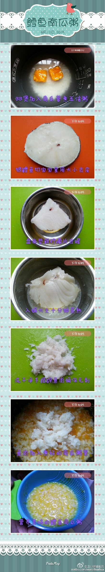 鳕鱼南瓜粥适合8个月以上的宝宝,也可以加入其它蔬菜哦~