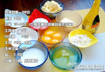 轻乳酪蛋糕适合1岁半以上的宝宝,和戚风蛋糕的操作方法是一样的,非常简单。制作过程分为二部分。一部分蛋清打成湿性发泡状,另一部分蛋黄中加入乳酪、黄油后将二部分混合。烤出