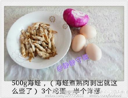 海蛏洋葱炒蛋适合12个月以上的宝宝材料简单,做法简单,色香味俱全,这样的好菜哪里找。好吃停不下来的节奏,大人小孩都爱吃,你们可以试试哦