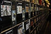 """新潟县是日本酒的圣地新潟县的日本酒的年间出口量高居第三,而藏酒窖(酒蔵)(※1)在整个日本排名第一。日本酒制造业是以县为单位的产业之一。(出典:经济产业省""""2010年 工业统计"""