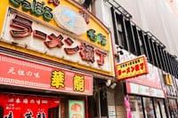 不知大家喜欢拉面吗?在1800年初期,拉面经由日本港口附近的中华街盛传开始风行,而之后拉面又根据日本的人口味进行了适当的调整,现在的拉面已和过去的拉面有了很大的差别。而同样