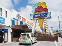 """绝对凉感!来自冲绳的美式冰淇淋""""Blue Seal""""~"""