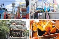 大阪第一的闹区难波是集结购物、观光和美食等大阪魅力的区域。本文简单明了地整理出必访地和观光景点,欢迎作为行程规划的参考。