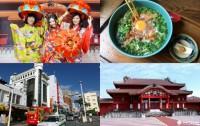 冲绳县内人口密度最高的那霸市,是冲绳的公家机关及办公室密集的商办街道,也是饮食店、饭店林立的观光都市,更是吃美食、血拼购物,冲绳No.1的闹区。